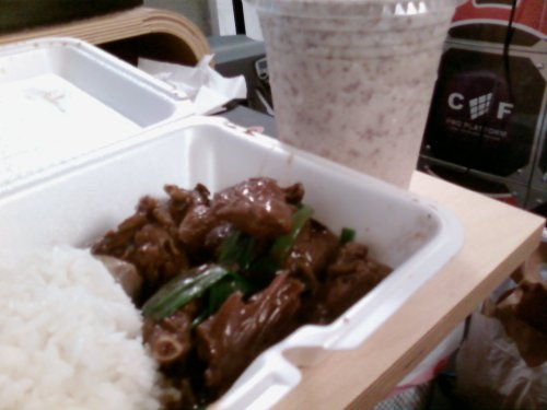 Ginger Duck and Red Bean Shake