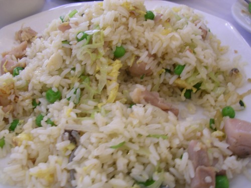 Fried rice with pork, salted fish and salted egg