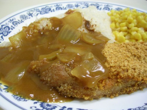 Japanese curry with pork cutlet