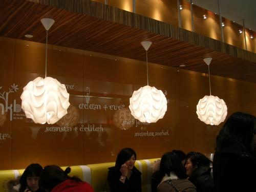 Pinkberry's hanging lights