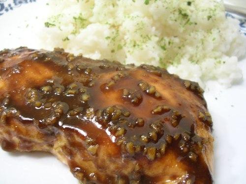 balsamic glazed salmon with rice